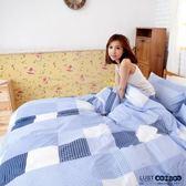 【新生活eazy系列-歐風復刻-藍】雙人標準5X6.2-/床包/枕套/薄被套6X7尺組、台灣製LUST寢具