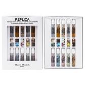 Maison Margiela Replica記憶盒試管禮盒(2mlx10入)【小三美日】※禁空運