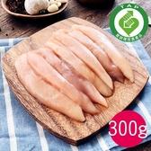 (產銷履歷)十八養場-紅玉雞里肌(300g)