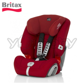 Britax EVOLVA 1-2-3 PLUS 旗艦成長型汽車安全座椅/汽座(9個月~12歲) -紅色(BX22872)