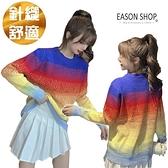 EASON SHOP(GW8386)韓版百搭撞色漸層彩虹刺繡短版落肩寬鬆圓領長袖針織毛衣衫T恤女上衣服打底內搭衫