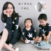 *孕味十足。孕婦裝*【CPC7521】時尚親子裝滿版星星圖案連帽孕婦哺乳(側掀式)長版上衣 兩色