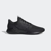 Adidas ClimaCool 2.0 M [B75855] 男鞋 運動 慢跑 輕量 透氣 乾爽 排汗 愛迪達 黑
