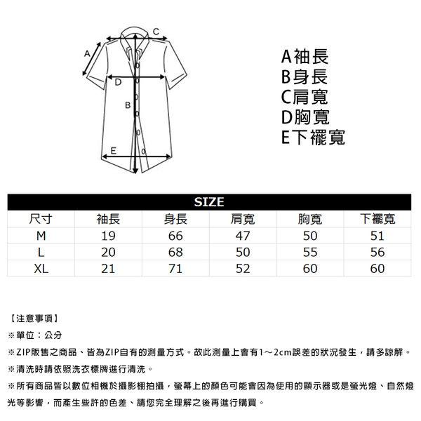 聯名款休閒口袋短袖T恤 七色 ZIP x AOZORA