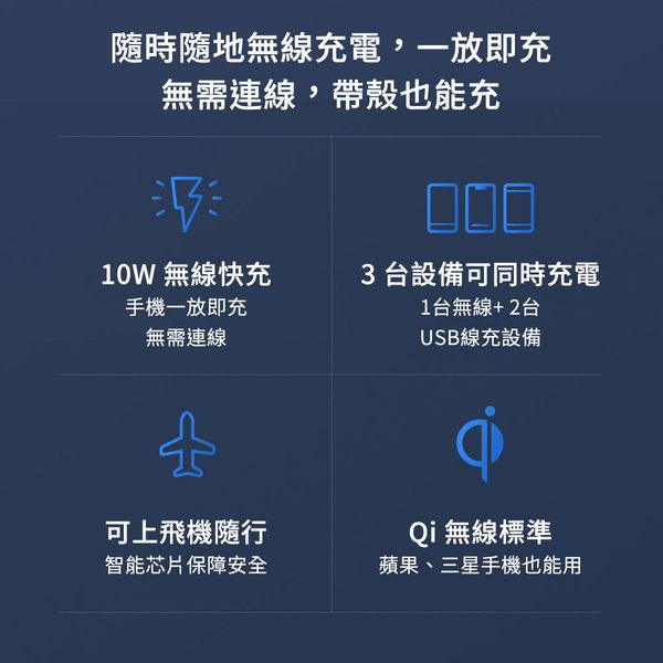 小米 無線充電 行動電源 10000mAh 10W 快充 3台設備 同時充電 可上飛機 Qi無線標準