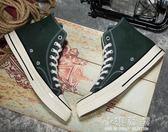 韓版街拍經典1970s三星標復古墨綠色高筒帆布鞋情侶潮鞋男女板鞋『小淇嚴選』