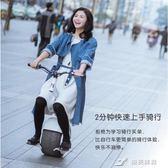 摩托車平衡車成人智慧電動哈雷扶手代步單輪電瓶抖音 220v YXS 樂芙美鞋