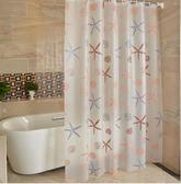 衛生間浴簾布套裝防水防霉加厚掛簾浴室隔斷