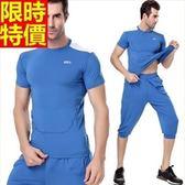 緊身衣套裝含健身重訓衣+緊身褲-透氣舒適柔軟高彈運動服2色69m39【時尚巴黎】
