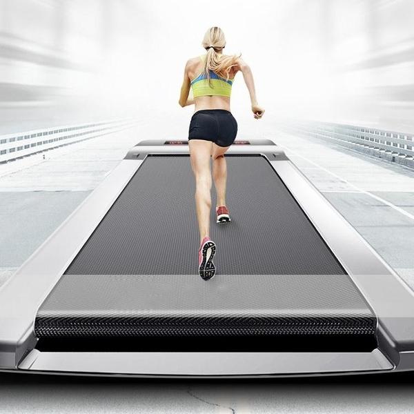 跑步機科林波比平板跑步機家用款簡易小型靜音健身折疊式室內走路走步機 220v JD  美物 交換禮物