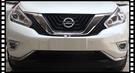 【車王小舖】Nissan 日產 2016 Murano 前霧燈框 前霧燈罩 前霧燈裝飾框 保護蓋