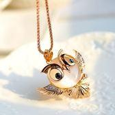 貓眼石毛衣鍊-鑲鑽小鳥生日情人節禮物女項鍊4色73gc25【時尚巴黎】