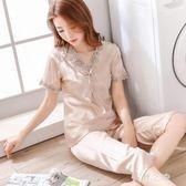 夏季真絲睡衣女士性感蕾絲短袖冰絲絲綢睡衣薄款夏季套裝家居服 KB6906 【野之旅】