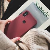 網紅款小米8手機殼男女小米8se手機殼磨砂超薄硅膠軟套探索版米8青春版『新佰數位屋』