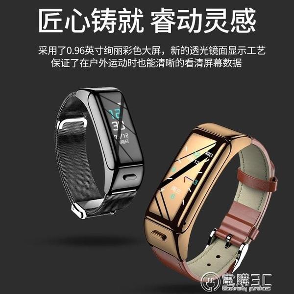 華為通用智慧手環藍芽耳機二合一運動計步器男女 電購3C
