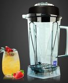TWK-沙冰機商用奶茶店碎冰刨冰機全自動破壁豆漿攪拌榨汁機冰沙機 ATF KOKO時裝店