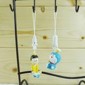 【震撼精品百貨】Doraemon_哆啦A夢~手機吊飾-大雄/多啦a夢【共1款】