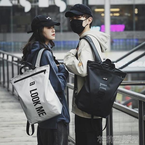 書包男韓版大學生簡約百搭大容量背包多用單肩斜挎包雙肩包女 茱莉亞