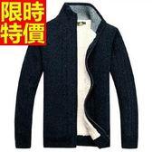 男針織高領外套 質感-保暖加厚羊羔毛絨純色百搭潮流外套 4色65ae16[巴黎精品]