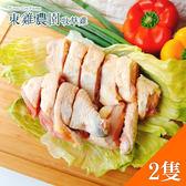 【東雞農園】牧草養殖生土雞/牧草雞 2隻(1800g±10%/隻)-含運價