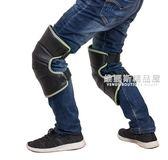 短款摩托車護膝加厚保暖季防寒電動車電瓶車擋風騎車男女防風  維娜斯精品屋