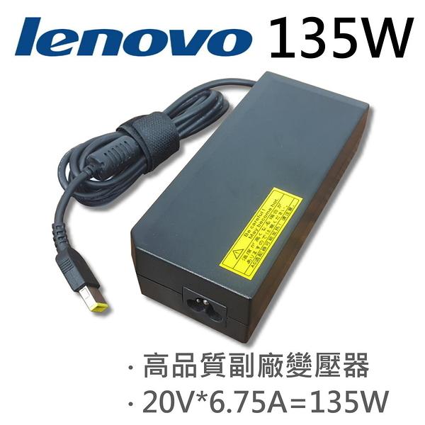 LENOVO 高品質 135W USB 變壓器 Touch Z710 G700 G710 IdeaPad  Z710 Z710 59387520 59387522 59400467