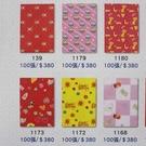 包裝紙 可愛卡通包裝紙 模造紙系列/一包100張入{定380} 禮品包裝紙 禮物包裝紙~萬
