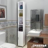 衛生間夾縫收納櫃墻角櫃縫隙櫃窄櫃浴室邊櫃子帶門馬桶邊櫃可定做WD 時尚芭莎