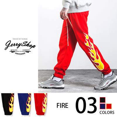 長褲 JerryShop 【XH358W7】火焰圖騰復古運動褲(3色) 運動褲 縮口褲 復古長褲 (現貨)