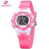 兒童手錶女孩男孩防水夜光小學生手錶女童運動電子錶時尚正韓手錶 限時85折
