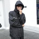 雨披 套裝雙層加厚防水防風男女成人分體徒步電動車摩托車雨衣 GB2112『愛尚生活館』