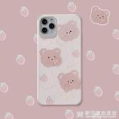 ins韓風小熊蘋果11手機殼iphoneXR粉色SE7/8plus少女心XS閨蜜款ProMax 『歐尼曼家具館』