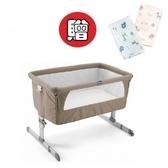 Chicco Next2Me多功能移動舒適嬰兒床(異國棕)+贈義式嬰兒床床罩-動物樂園4980元 (無法超商取件)