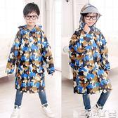 兒童雨衣 兒童寶寶小孩子學生雨披男童女童迷彩男女戶外雨衣雨披書包位 寶貝計畫