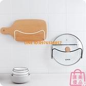 鐵藝壁掛菜板架 免打孔廚房無痕砧板架鍋蓋架收納置物架【匯美優品】