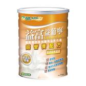 益富 益葡寧 鉻營養配方-藜麥核桃風味 (750g/罐)【杏一】