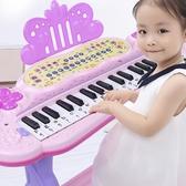 兒童電子琴女孩初學者可彈奏音樂玩具六一兒童節禮物鋼琴小學生TA7234【極致男人】