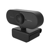 [哈GAME族]免運費 可刷卡 1080P 創宏宇 PC01 1080P 網路攝影機 視訊鏡頭