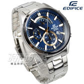 EDIFICE EFV 530D 2A 紳士格紋三針三眼男錶不銹鋼日期視窗防水手錶藍EFV