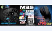 [地瓜球@] i-rocks M35 RGB 光磁微動 滑鼠 高速偵測模組 5000 dpi 點擊壽命高達8千萬次