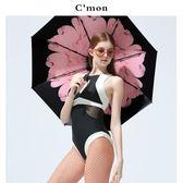 折疊傘-小雛菊防曬防紫外線超輕黑膠晴雨傘兩用五折疊女 3C公社