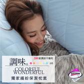 MiNiS 吸濕排汗美式枕頭套保潔墊 防塵 防污 快乾 不悶熱 台灣製