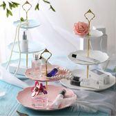 水果盤 歐式創意陶瓷三層水果盤家用客廳甜品點心架蛋糕架下午茶糖果盤子 年貨慶典 限時鉅惠