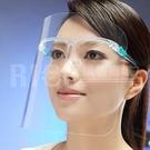 【成人款】保洛娜廚房炒菜防油濺防霧全臉透明防疫防護面罩 防飛沫隔離面具