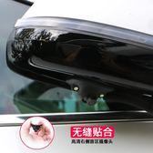 右側盲區攝像頭右視車載高清夜視前置左右側監測汽車盲區輔助系統HM 時尚潮流
