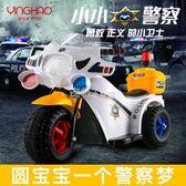 兒童電動車 鷹豪兒童電動摩托車兒童玩具車可坐人電動三輪車1-3歲小孩玩具   走心小賣場YYP