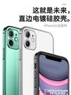 手機殼iphone12手機殼蘋果11改12后蓋11pro秒變12pro保護套直角邊邊框金 非凡小鋪