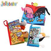布書人物可愛動物尾巴安撫玩具 學前教育-JoyBaby