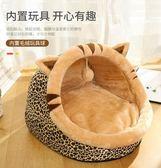 可拆洗狗窩貓窩冬保暖床寵物窩床【3C玩家】