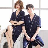 睡衣睡裙女夏短袖情侶睡袍寬鬆夏天男女士家居服日式性感浴袍 滿千89折限時兩天熱賣